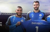 Dafabet Closes Deal with Leicester as Official Betting Partner...