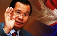 Cambodian PM Orders Nationwide Casino Shutdown amid Covid-19 Pand...